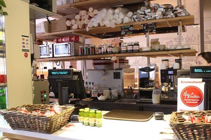 На проспекте Мира открылась кулинария «Брусника». Изображение № 4.
