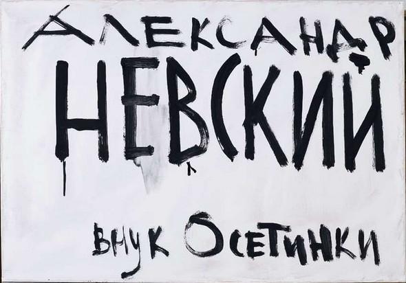 В Московском доме фотографии открылась выставка «Россия для всех». Изображение № 3.