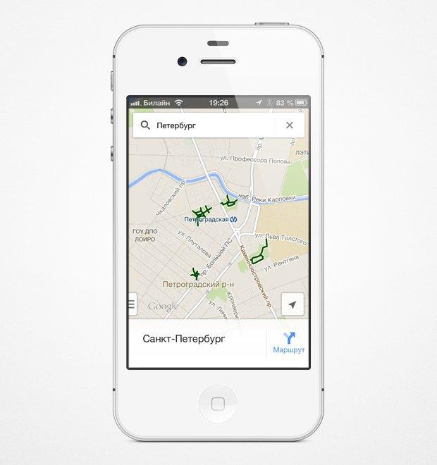 На мобильных картах Google появились велодорожки. Изображение № 1.