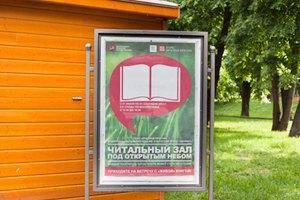 Фестиваль Bird's Meadow, концерт «Ленинграда», выставка Сальвадора Дали иещё 11событий. Изображение № 10.