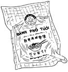 Рецепты шефов: Вьетнамский суп Фо Бо. Изображение № 2.