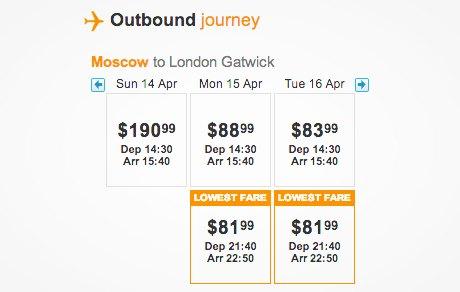 Цифра дня: Цена на билет в Лондон. Изображение № 1.