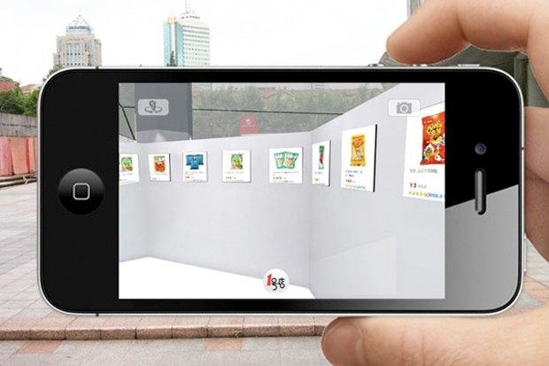 Идеи для города: Виртуальные супермаркеты в Китае. Изображение № 3.