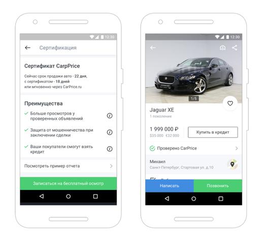 Сервис объявлений Am.ru запустил продажи авто вкредит