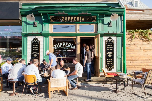 Новое место: Кафе Zupperia. Изображение № 1.