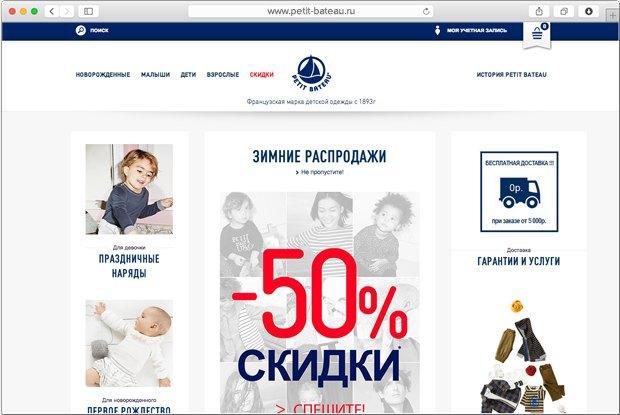 30 магазинов исайтов, открывшихся в2014году. Изображение № 29.