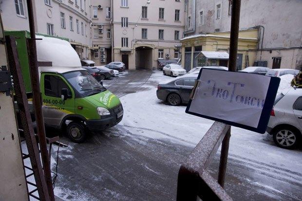 В Петербурге заработало экотакси. Изображение № 2.