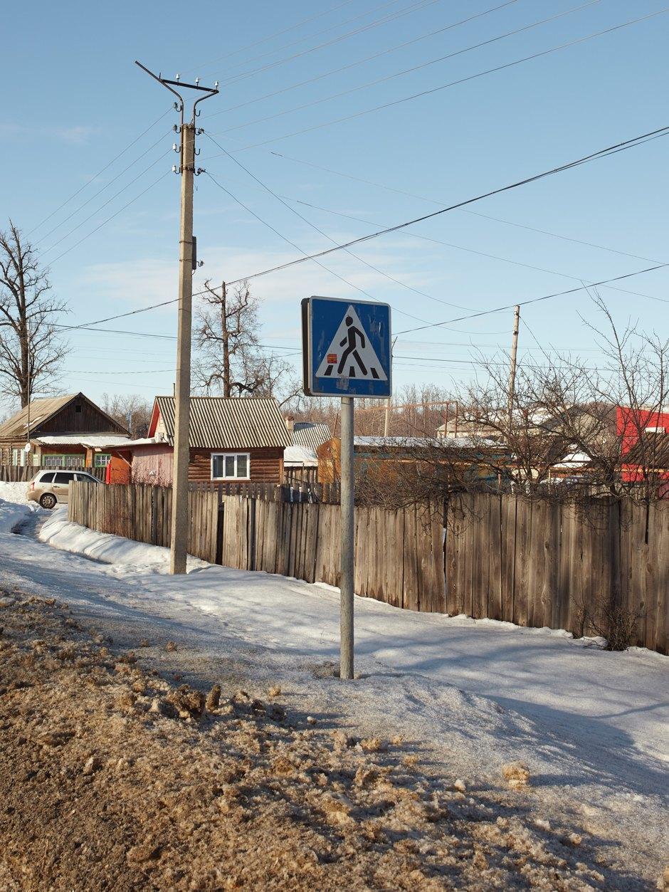 Как вмордовском лесу  живёт кулинарная  столица России. Изображение № 9.
