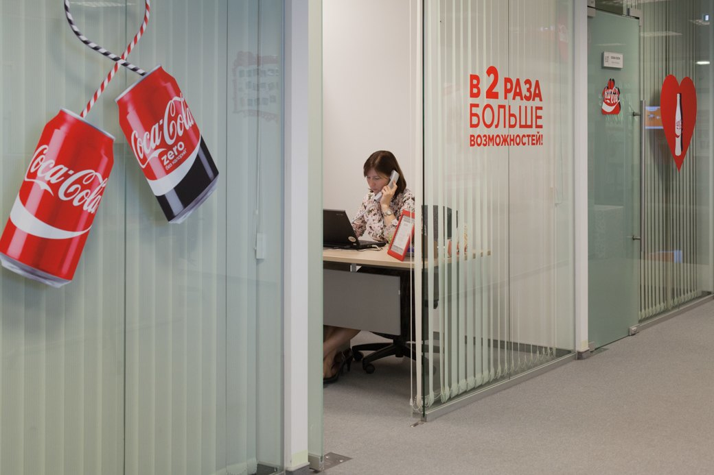 Как работают в Coca-Cola Hellenic . Изображение № 3.