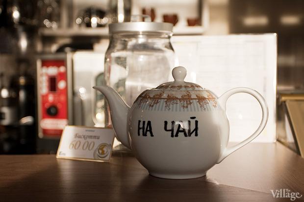 Все свои: Кофейня «Глобал Граундс». Изображение № 8.