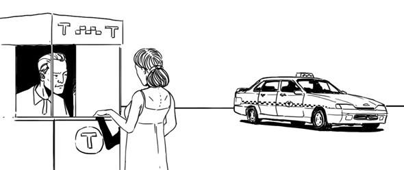 Эксперимент The Village: Как обманывают таксисты. Изображение № 2.