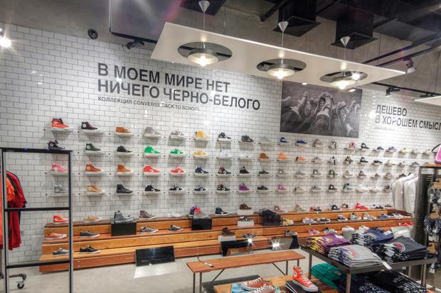 Новости магазинов: ЦУМ, «Цветной», Bosco Pi, Podium Market, Converse, adidas Originals, Zara . Изображение № 7.