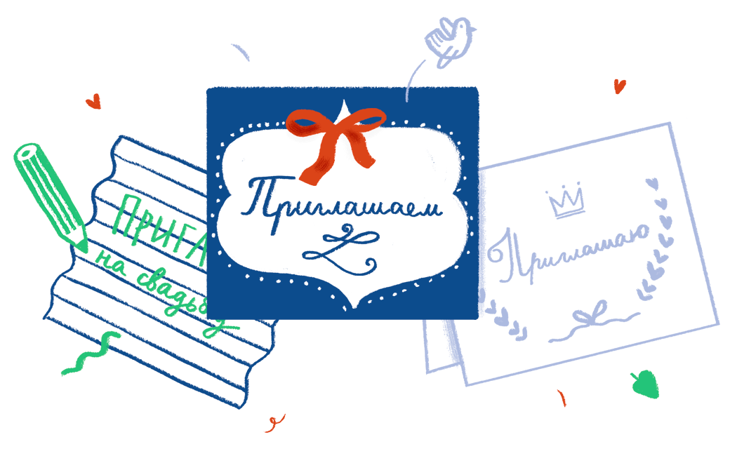 Сколько стоит сыграть свадьбу вМоскве?. Изображение № 2.