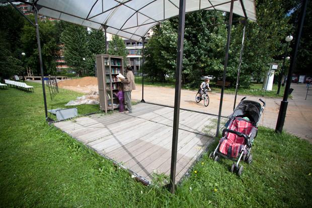 14 скульптур в парке «Музеон». Изображение № 34.