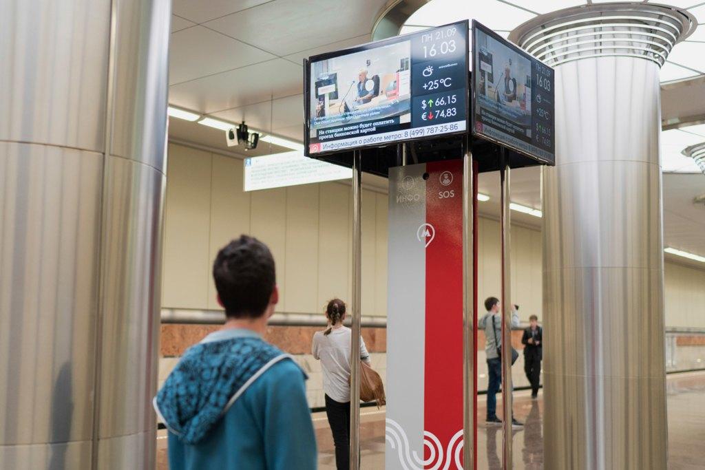 Зонтпэкер изарядка для гаджетов—как устроена станция метро «Котельники». Изображение № 29.