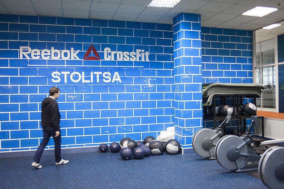 Офис: Adidas Group. Изображение № 36.