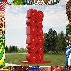 Городские часы: Версия художника Максима Ксуты. Изображение № 37.