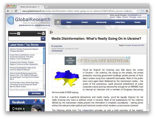Взгляд со стороны: Западные СМИ — о событиях на Украине. Изображение № 16.
