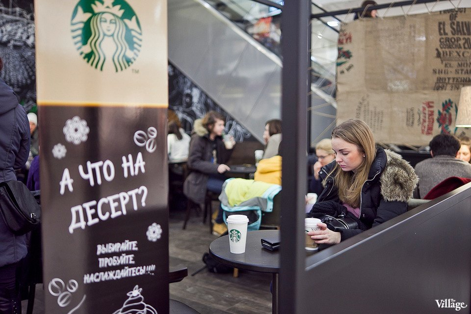 Люди в городе: Первые посетители Starbucks вСтокманне. Изображение № 7.