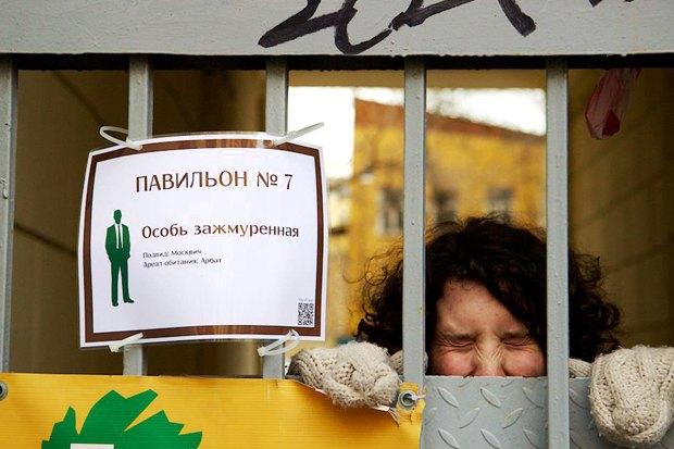 Активисты решили избавить Арбат от заборов. Изображение № 9.