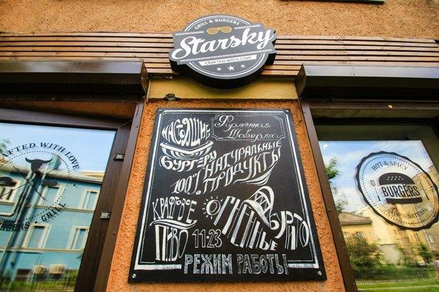 15 кафе, баров иресторанов июня . Изображение № 10.