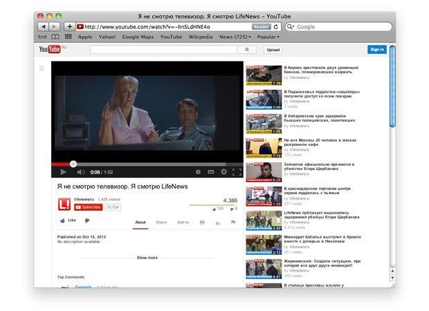 Ссылки дня: Сны пограничников, мифы о пользе введения виз и приговор Навальному. Изображение № 6.