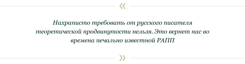 Александр Иванов и Сергей Шаргунов: Что творится в современной литературе?. Изображение № 41.