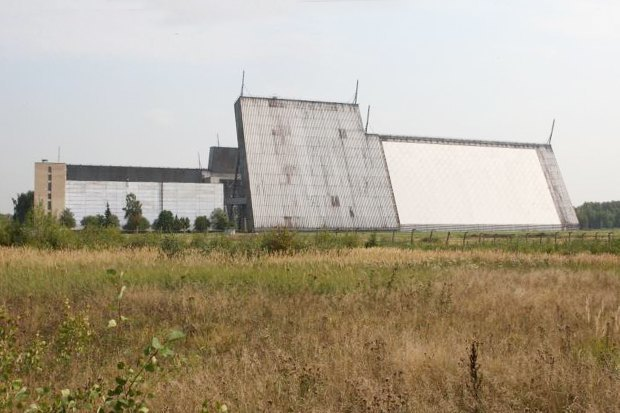 Маршрут на выходные: 5 индустриальных объектов в Подмосковье. Изображение № 4.