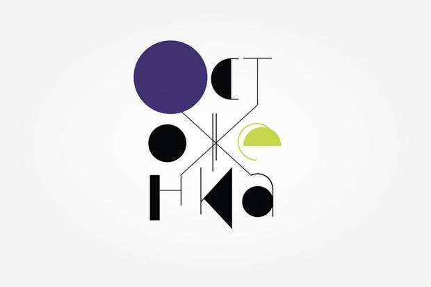 Московским районам и улицам придумали логотипы. Изображение № 7.