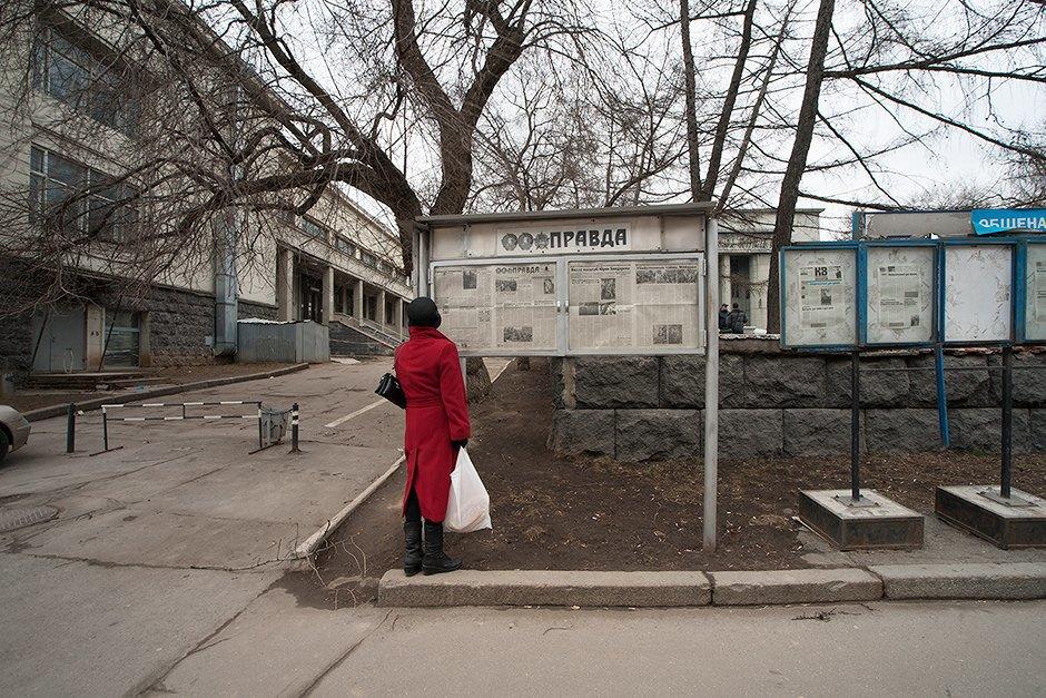 Огород грехов: Путеводитель поглавному медиакластеру Москвы. Изображение № 16.