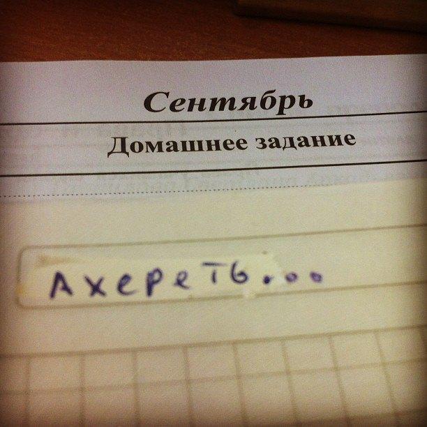 mashoksyrok. Изображение № 25.