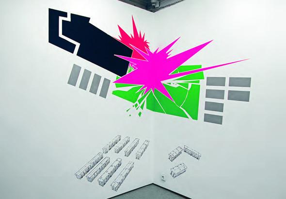 29 октября в PinchukArtCentre откроются четыре выставки. Изображение № 7.
