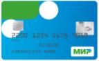 Переход наличности: Когда можно будет расплачиваться картами везде. Изображение № 9.