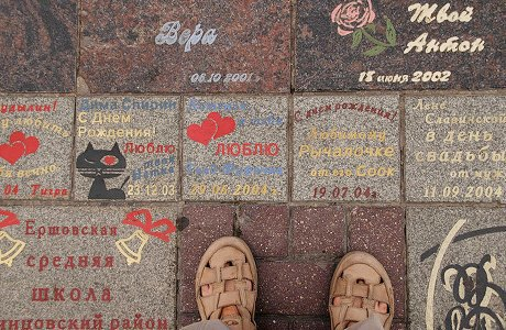 Итоги сезона: Туристы вМоскве. Изображение № 4.