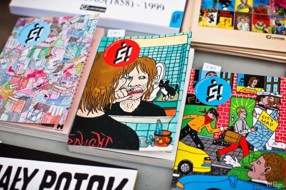 Люди в городе: Москвичи на фестивале Bookmarket. Изображение № 31.