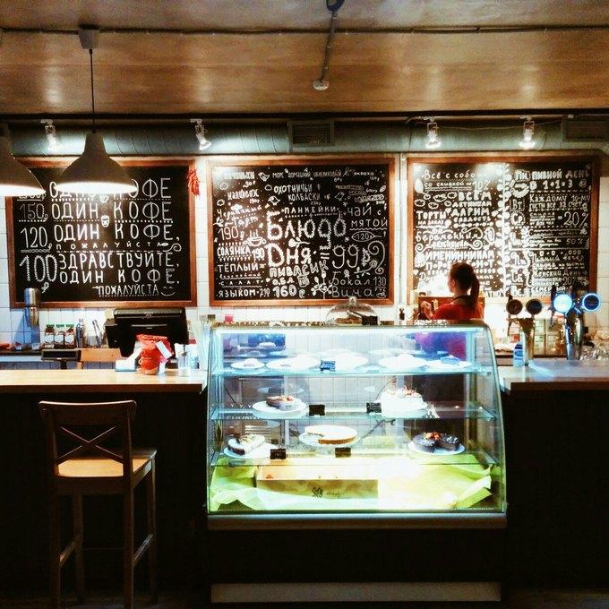На Лиговском открылось кафе «Синица» . Изображение № 2.