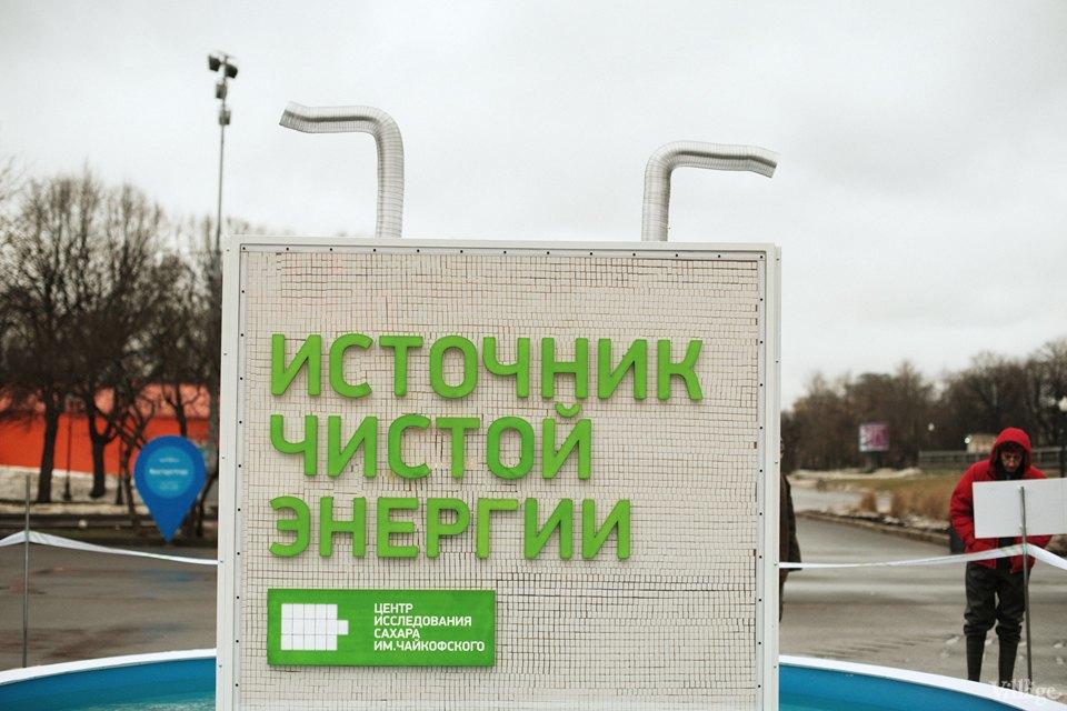 Фоторепортаж: Преобразователь сахарной энергии впаркеГорького. Изображение № 2.