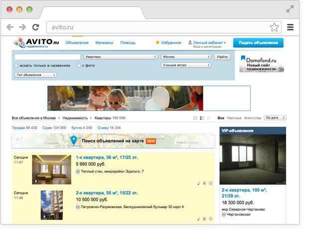 Изображение - Где искать квартиру ueS7PTiWSmwUn4G_TbdbvQ-small