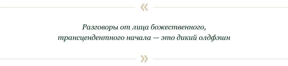 Александр Иванов и Сергей Шаргунов: Что творится в современной литературе?. Изображение № 63.