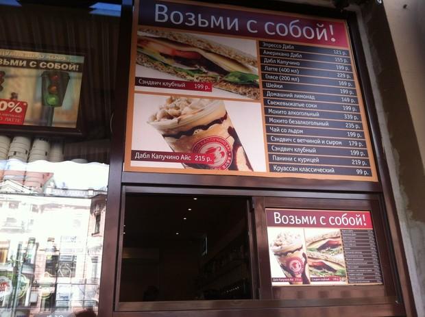 В «Кофе Хаузе» на «Маяковской» открылся киоск. Изображение № 2.