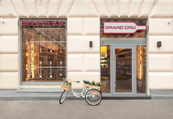 На Валовой улице открылась винотека Grand Cru. Изображение № 1.
