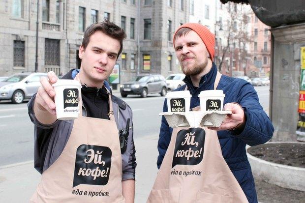 В Петербурге заработала новая доставка кофе в пробки. Изображение № 1.