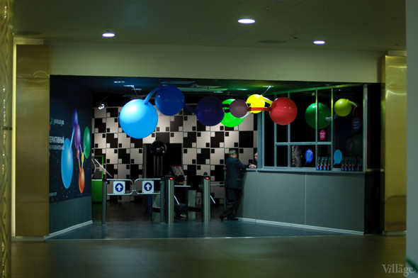 В Петербурге открылся интерактивный научно-развлекательный центр. Изображение № 1.