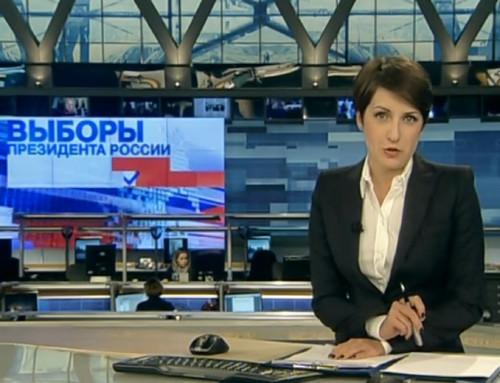Новости на Первом канале.. Изображение № 5.