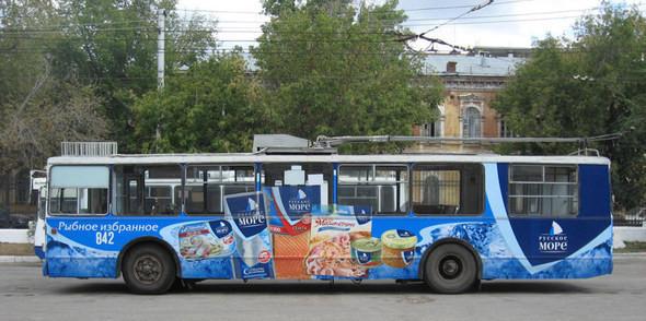 Изображение 5. Новая концепция размещения рекламы в столице: реклама на общественном транспорте, ларьках и урнах.. Изображение № 3.