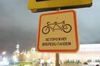 В Киеве появились дорожные знаки с агитацией. Изображение № 7.