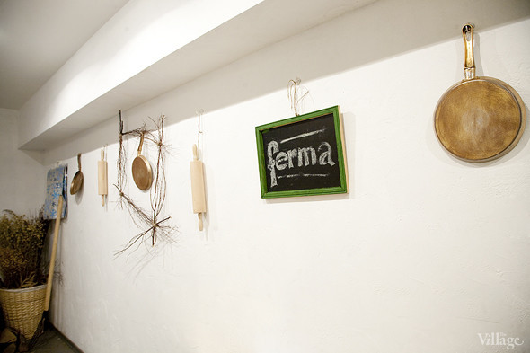 Офис недели (Москва): Ferma. Изображение № 5.