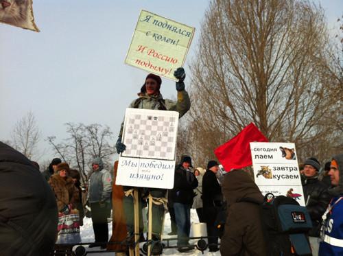 Онлайн-трансляция: Шествие и митинг «За честные выборы». Изображение № 21.