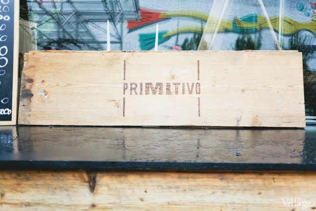 Новое место: Винный ресторан Primitivo. Изображение № 24.