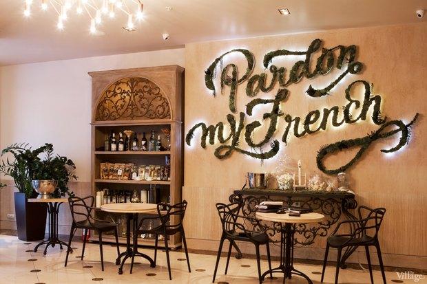 Новое место: Кафе Bistronomia. Изображение № 3.